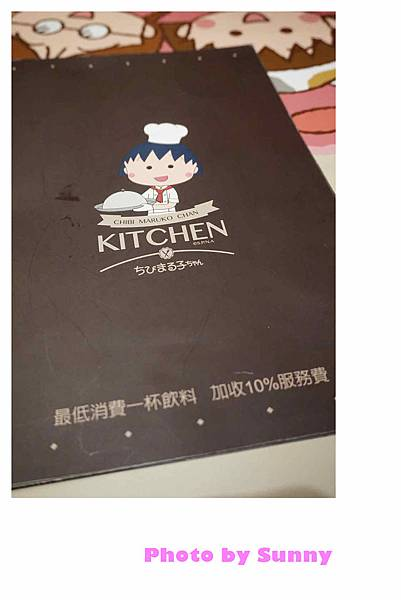 小丸子餐廳33.jpg
