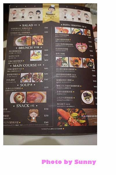 小丸子餐廳34.jpg