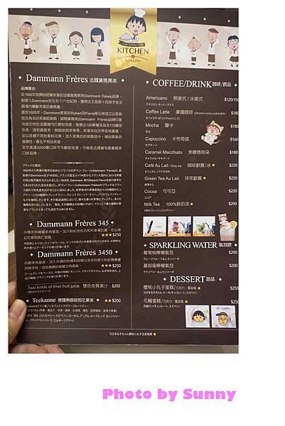 小丸子餐廳35.jpg