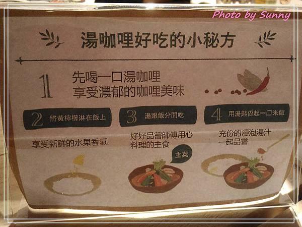 銀兔湯咖哩4.jpg