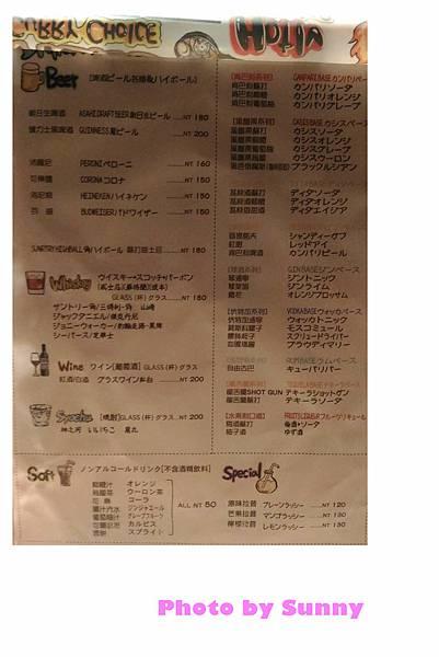 銀兔湯咖哩13.jpg