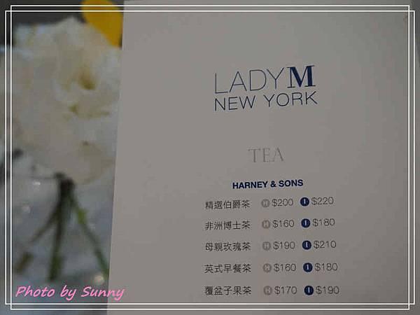 Lady M10.jpg