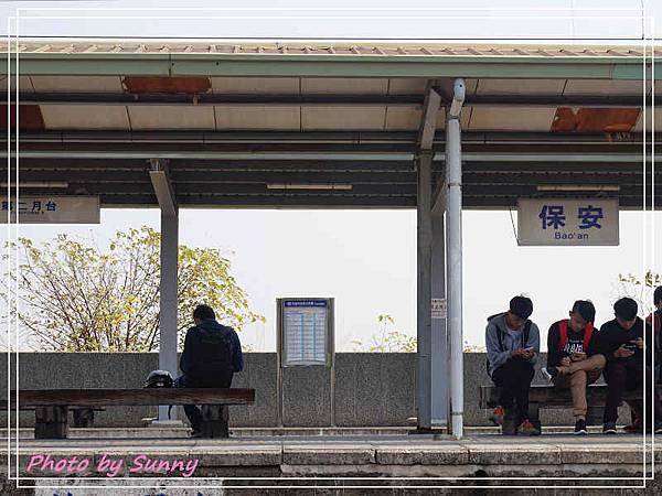 2017台南慶生之旅保安車站1.jpg