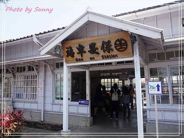 2017台南慶生之旅保安車站6.jpg