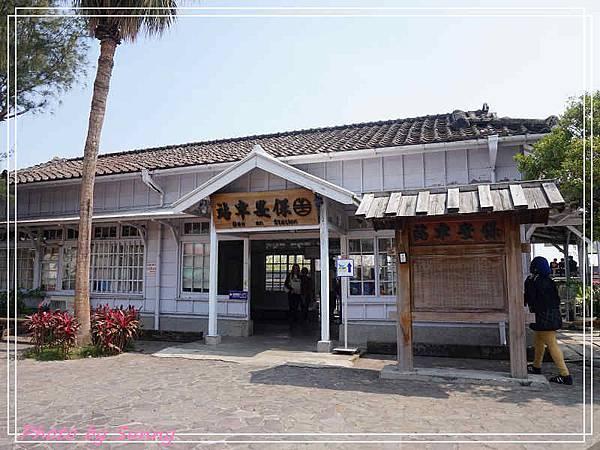 2017台南慶生之旅保安車站7.jpg