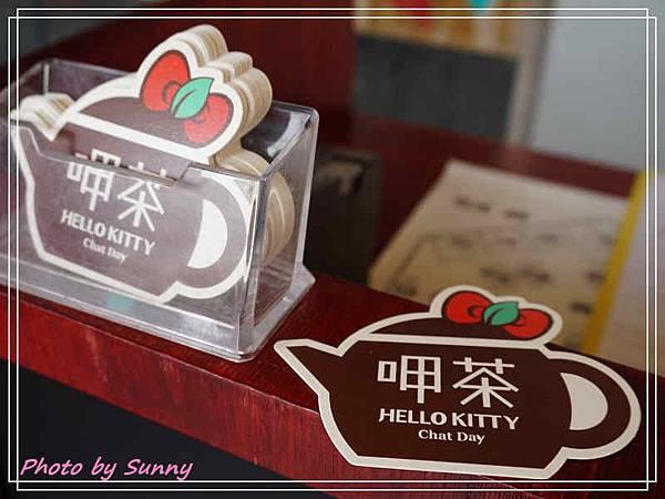 2017台南慶生之旅kitty甲茶2.jpg