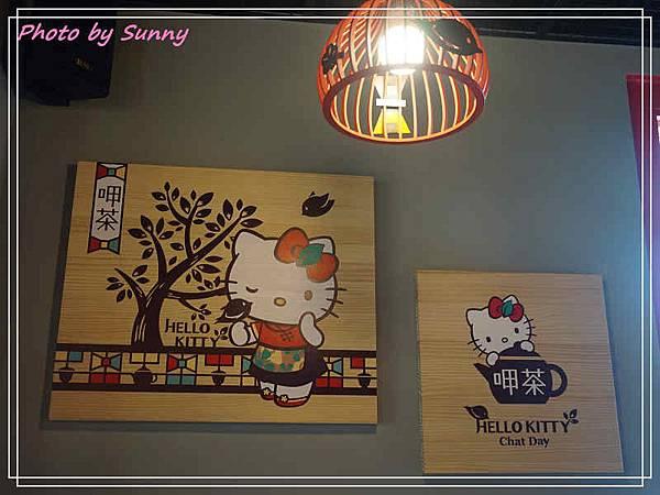 2017台南慶生之旅kitty甲茶6.jpg