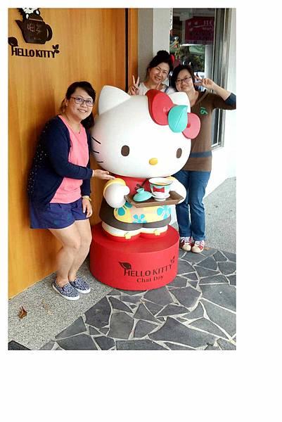 2017台南慶生之旅kitty甲茶36.jpg