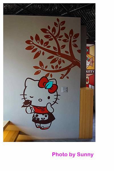 2017台南慶生之旅kitty甲茶40.jpg