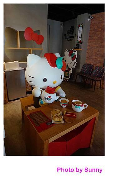 2017台南慶生之旅kitty甲茶42.jpg