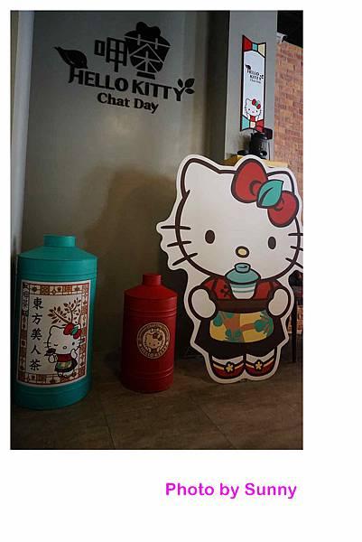 2017台南慶生之旅kitty甲茶44.jpg