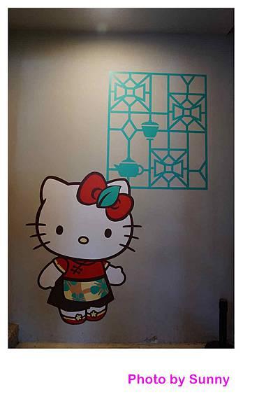 2017台南慶生之旅kitty甲茶45.jpg