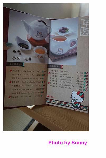 2017台南慶生之旅kitty甲茶58.jpg