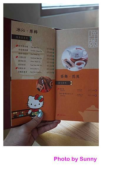 2017台南慶生之旅kitty甲茶59.jpg