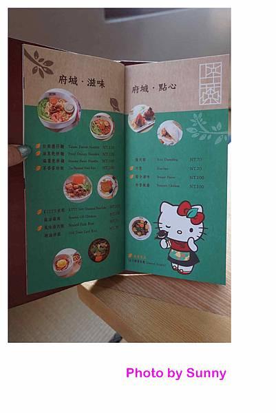 2017台南慶生之旅kitty甲茶60.jpg