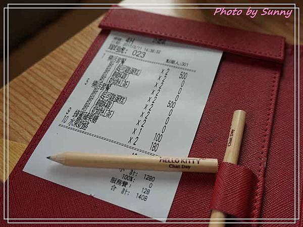 2017台南慶生之旅kitty甲茶63.jpg