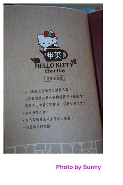 2017台南慶生之旅kitty甲茶64.jpg