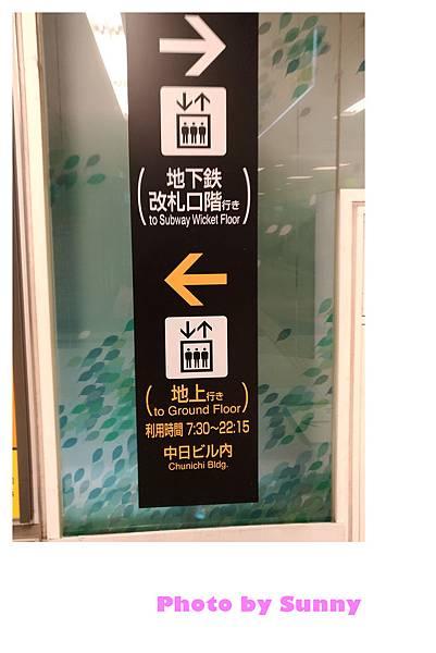 the b nagoya hotel18.jpg