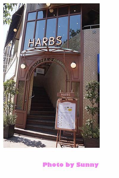 HARBS8.jpg