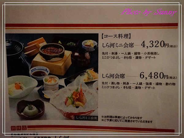 鰻魚飯3.jpg