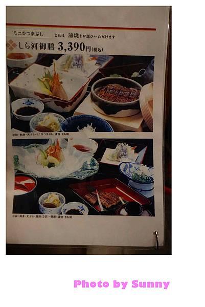 鰻魚飯14.jpg