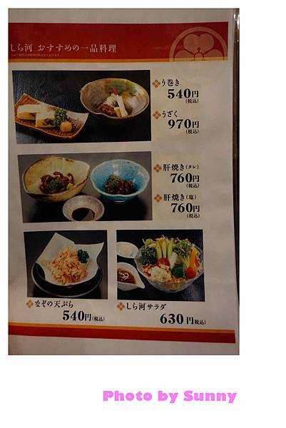 鰻魚飯15.jpg