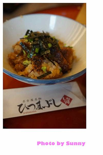 鰻魚飯17.jpg