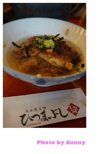 鰻魚飯18.jpg