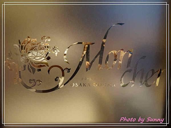 Mon Cher Salon21.jpg
