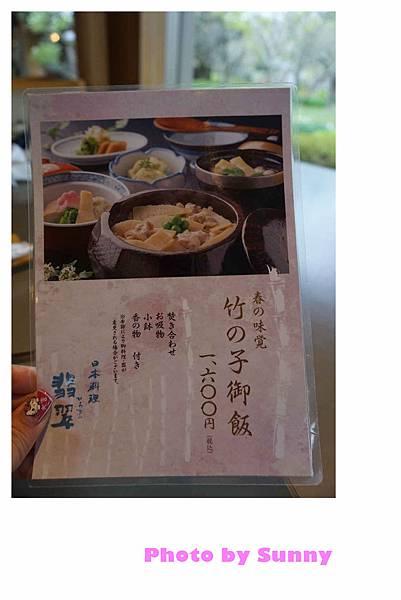 名花之里翡翠日本料理14.jpg