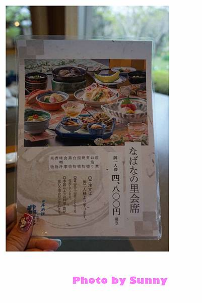 名花之里翡翠日本料理15.jpg