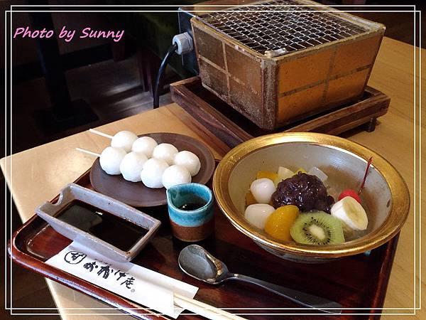 日式早餐1.jpg