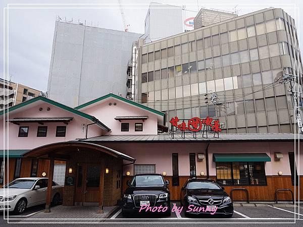 日式早餐3.jpg