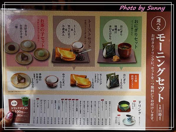 日式早餐5.jpg