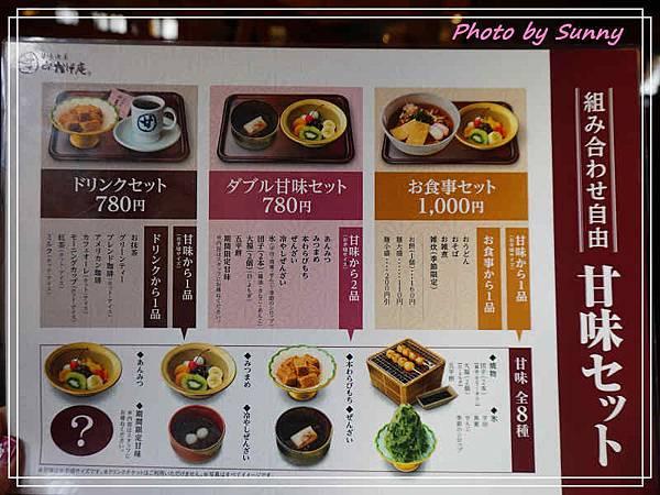 日式早餐6.jpg