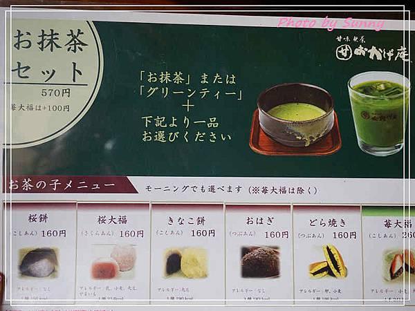 日式早餐7.jpg