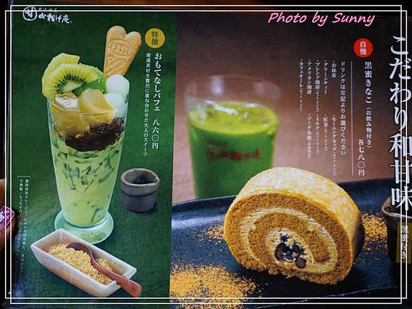 日式早餐9.jpg