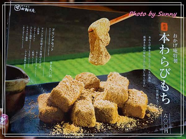 日式早餐10.jpg