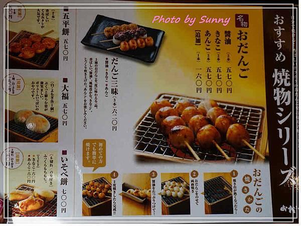 日式早餐11.jpg