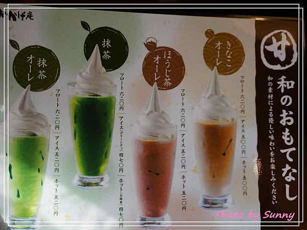 日式早餐12.jpg