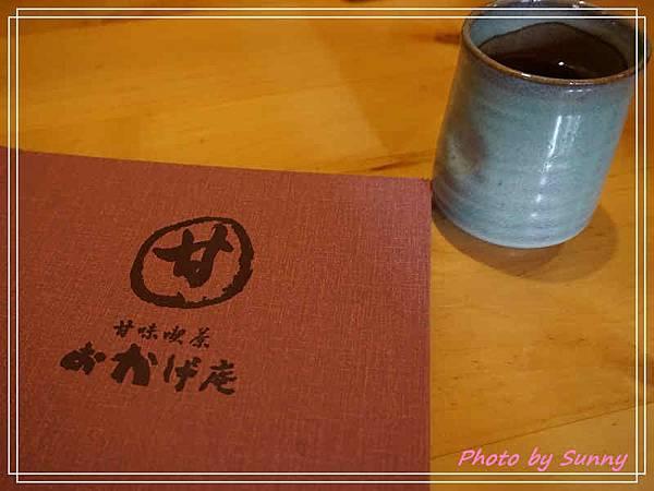 日式早餐13.jpg