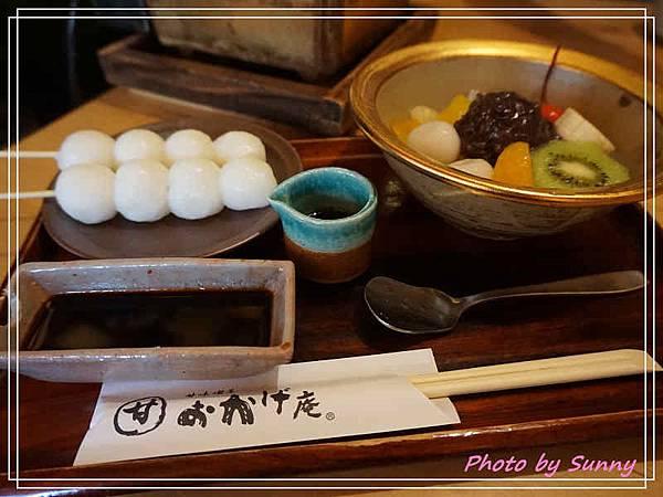 日式早餐14.jpg