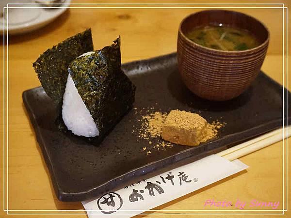 日式早餐18.jpg