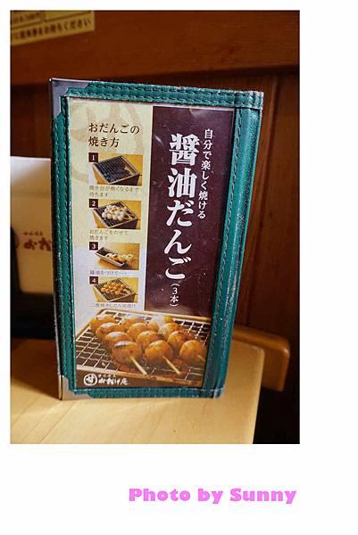 日式早餐28.jpg