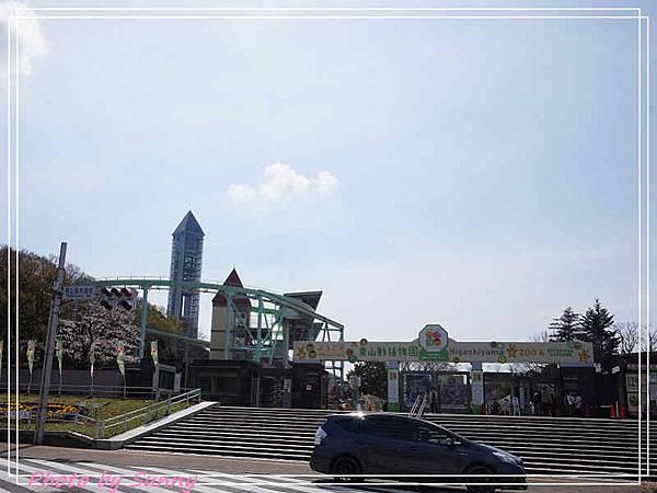 東山動植物園1.jpg