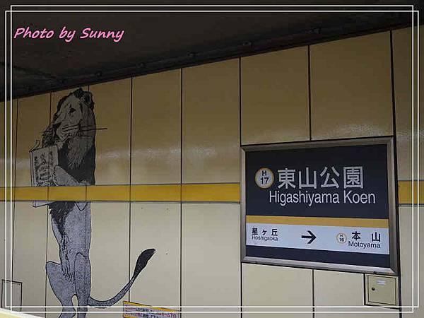 東山動植物園39.jpg