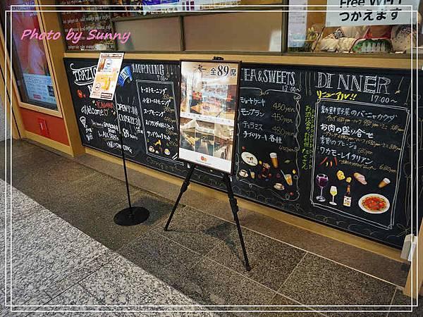 TRAZIONE NAGOYA6.jpg