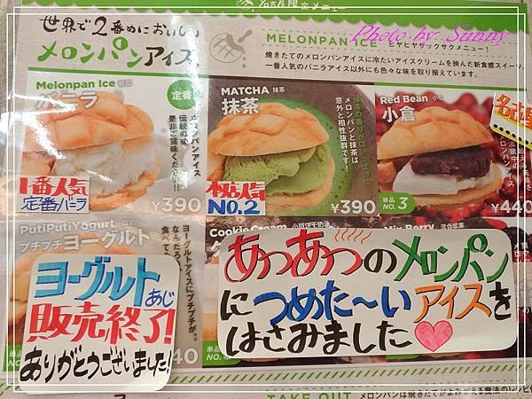 世界第二好吃波羅麵包2.jpg