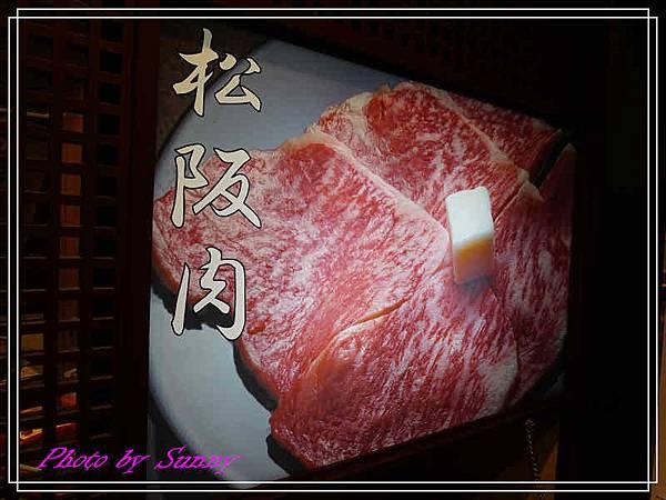 一升松阪牛燒肉12.jpg
