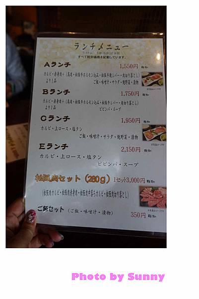 一升松阪牛燒肉19.jpg